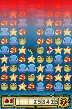 Sea Rascals Puzzle Game
